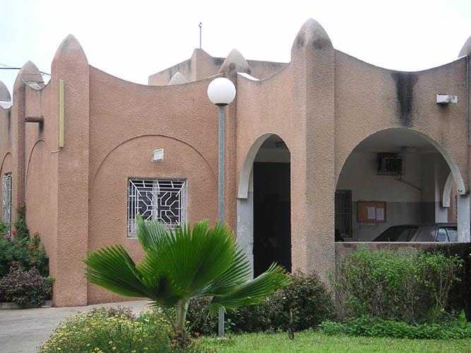 CENTRE HOSPITALIER ABASS NDAO (2)