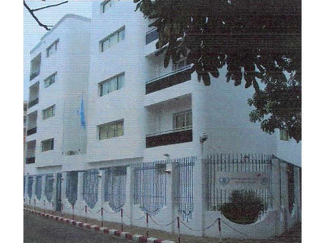 Immeuble des Nations Unis (2)